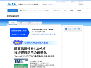 EIMANAGERWeb